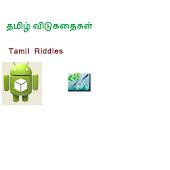 Tamil Vidukathaigal (Riddles)