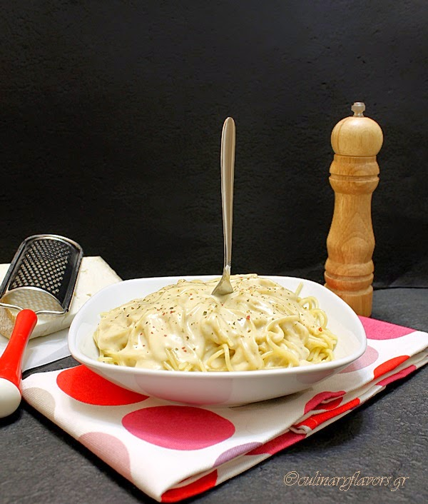 Blue Cheese Pasta.JPG