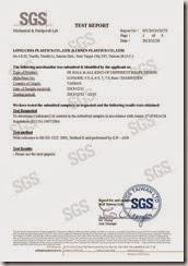 SGS Test Report - 球 總鎘