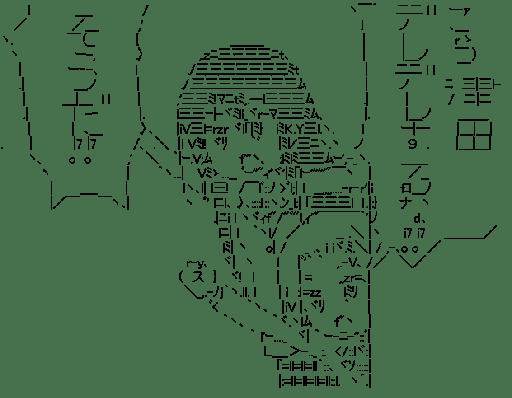 天草シノ & 萩村スズ (生徒会役員共)
