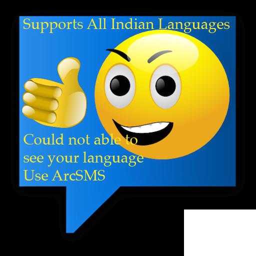 ArcKeyboard Hindi - हिंदी