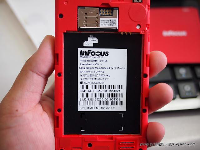 【數位3C】富可視Infocus M210開箱 : 塑膠殼卻不失質感,平價省電高CP值...鴻海的有卡讚喔! 3C/資訊/通訊/網路 PDA 新聞與政治 硬體 行動電話 通信 開箱