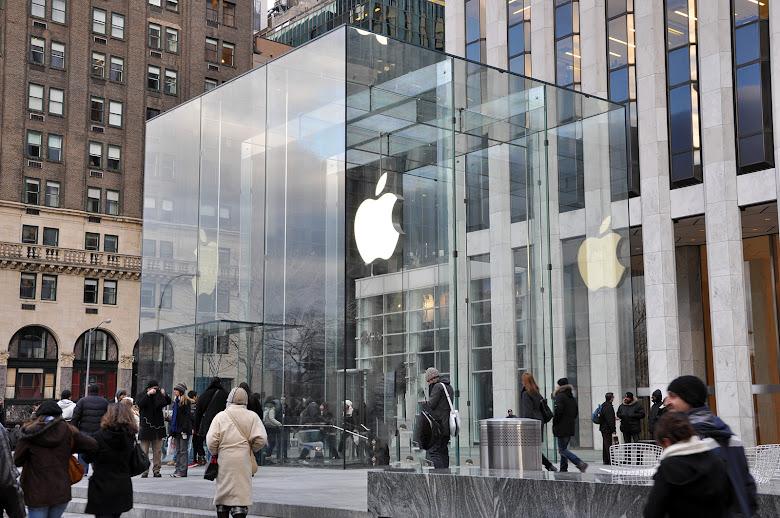 Apple Store 5ª Avenida NY