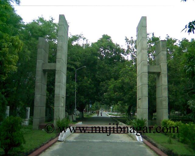 Mujibnagar-Memorial-Monument-Gate.jpg