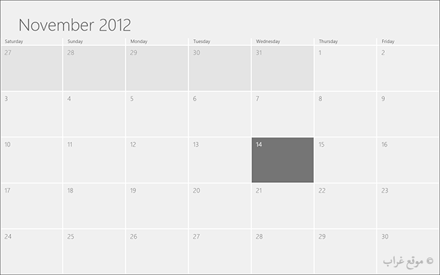 Windows 8 Calendar