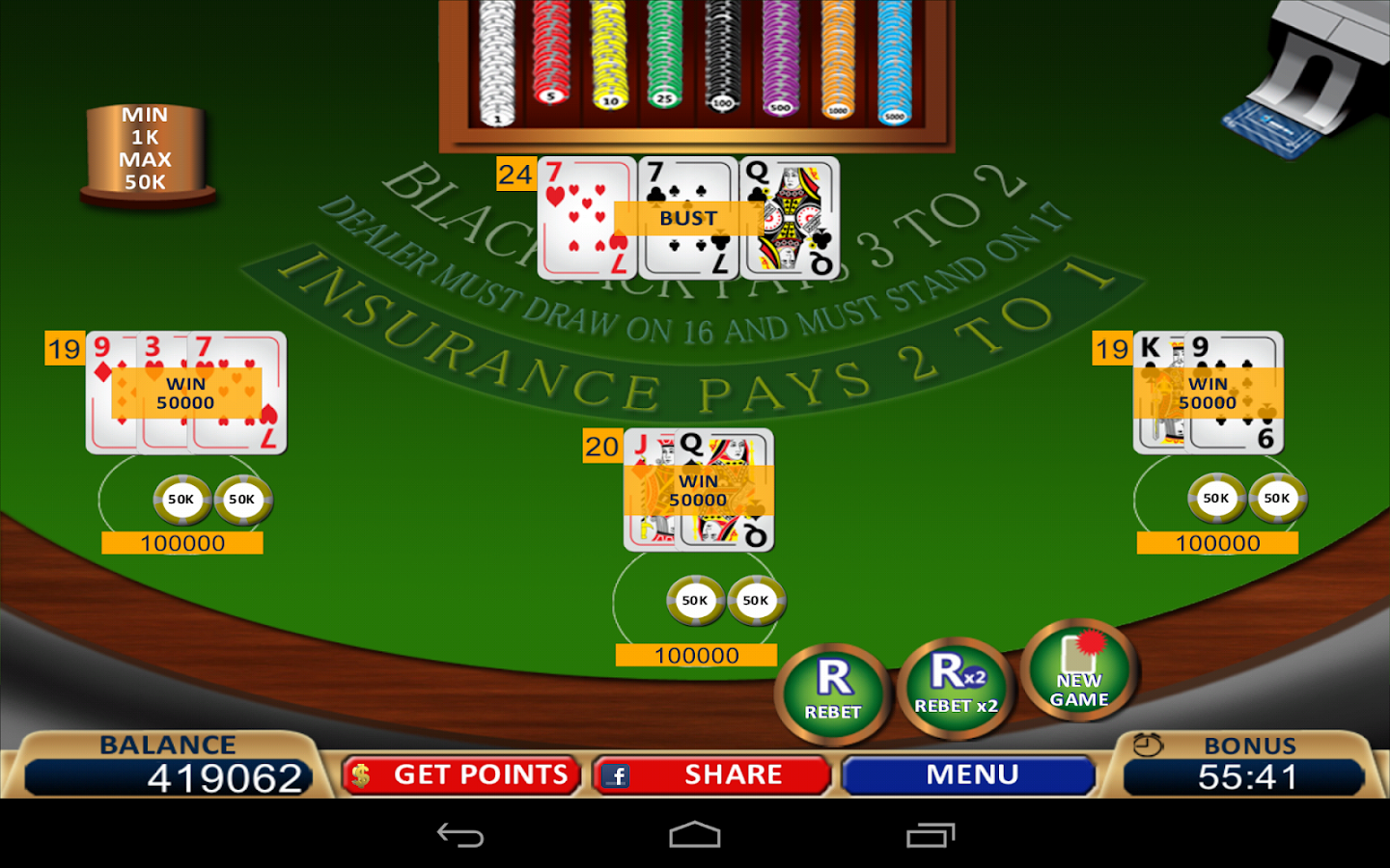 Virtual blackjack table - Blackjack 21 Casino Card Game Screenshot