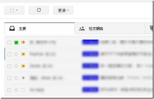 gmail inbox-06