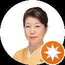 Fumiko Uchida