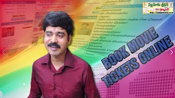 Screenshot of Telugu Computer Tutorials