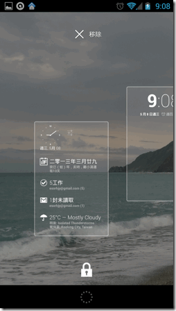 DashClock Widget-06