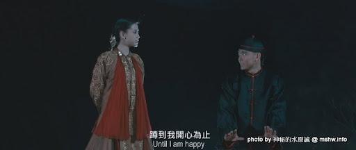 """沒新梗頗失望...可以一起睡床嗎? ~ """"太極2 - 英雄崛起 TAI CHI Hero""""  太極系列 電影"""