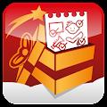 Download Christmas Wish APK