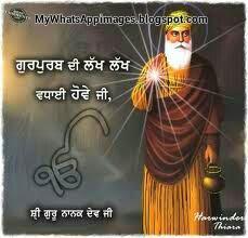 Happy Gurupurab di Lakh Lakh wadai Shri Guru Nanak Dev Ji Whatsapp Images