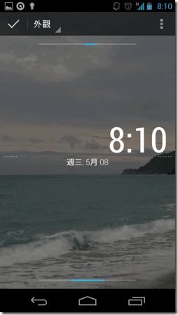 DashClock Widget-16