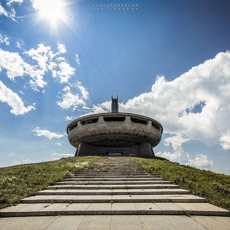 Abandoned Buzludzha Monument at Bulgaria