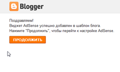 Mobile adsense blogspot