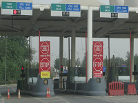 Automatic Toll Gate in Mumbai
