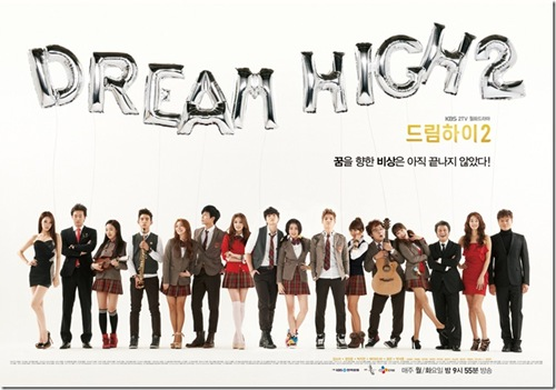 dream high 2_thumb[3]