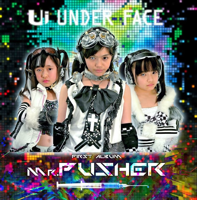 UNDER_FACE_Mr.PUSHER_cover