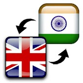 Translate English Hindi