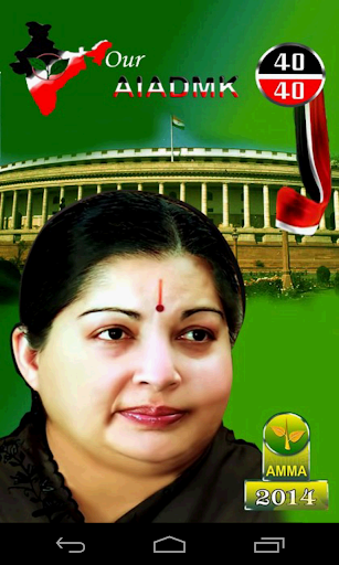 Our AIADMK