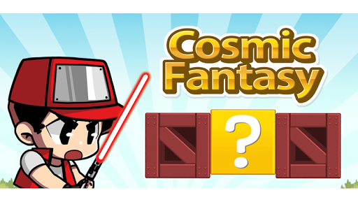 【免費冒險App】Cosmic Fantasy-APP點子