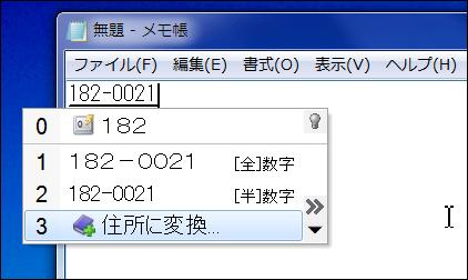 IME_zip_05