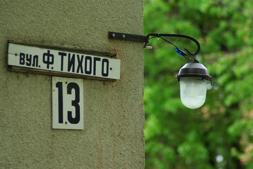uzhgorod-0063.JPG