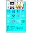 동양학토론 icon