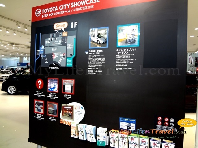 Toyota City Showcase