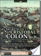 El Secreto de Cristóbal Colón por David Hatcher Childress
