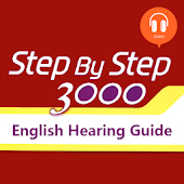 Step by Step English Listening