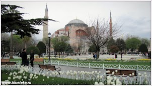 Софийский собор. Стамбул. www.timeteka.ru