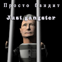 Putin - just gangster icon