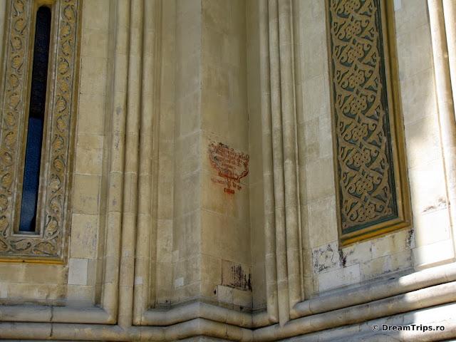 Mănăstirea Curtea de Argeș- Ana lui Manole