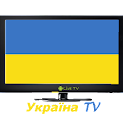 Ukraine Live Tv Free logo