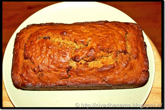 Banana Bread - IMG_9261