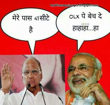 Narinder Modi Funny Cute Images on Whatsapp