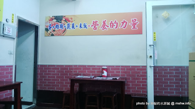 【食記】口味平平,CP值還過的去囉! @ 台中西屯-大醬鐵板燒蓋飯 中式 便當/快餐 區域 台中市 蓋飯/丼飯 西屯區 鐵板料理 飲食/食記/吃吃喝喝