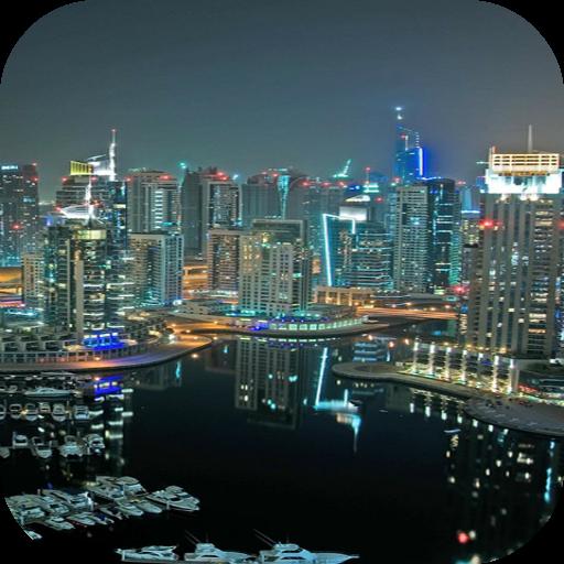 迪拜夜現場壁紙 個人化 App LOGO-APP開箱王