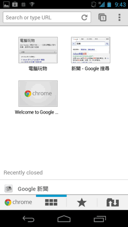 Chrome Beta Android 4-22