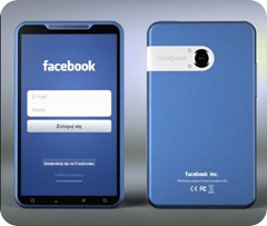 rumored-facebook-phone