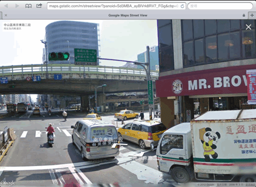 google street view ios-02