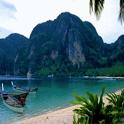 Paradise Island LWP icon