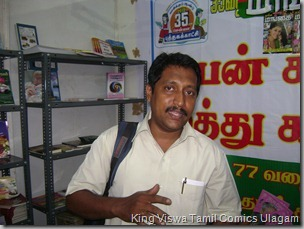 CBF Day 07 Photo 04 Stall No 372 Great Comics Fan from the Pharma Field Awaiting Comeback special