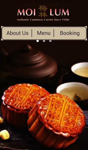 Moi Lum Restaurant