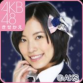 AKB48きせかえ(公式)松井珠理奈-WW-