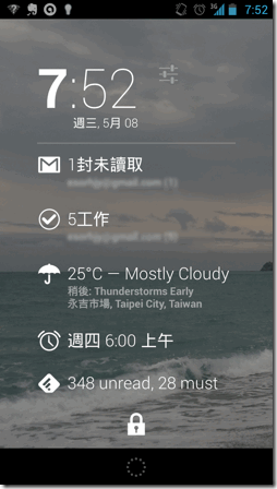 DashClock Widget-01