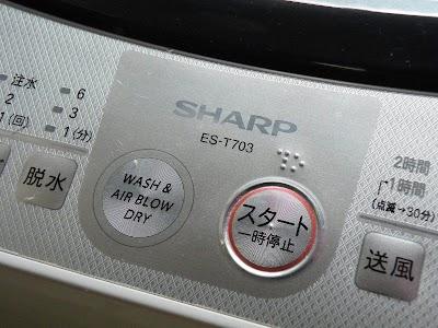 シャープ洗濯機ES-T703