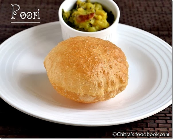 Poori recipe how to make puffy poori breakfast recipes poori recipe forumfinder Image collections